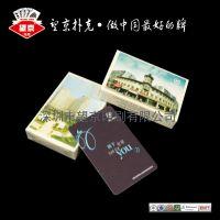 免费供样 厂家供应广告扑克牌 定制定做楼盘礼品扑克 纸牌印刷