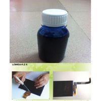涂覆保护胶,可剥蓝胶、模组加工类专用胶、价格实惠,质量稳定