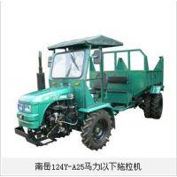 农用拖拉机 液压方向盘 四驱单缸自卸反斗 后四轮载重王、爬山王