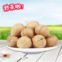 阿克苏185纸皮核桃干果坚果有机零食休闲食品2.5kg散装批发促销