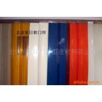 北京生产北京旭日环照牌xrhz型透明软质防尘软玻璃片