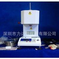 广东塑料流动熔体分析仪、深圳熔体流动塑料仪 、龙华熔融指数仪