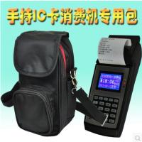 手持终端包定做,PDA小挂包,韵达快递腰包,圆通快递腰包