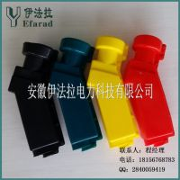 供应变压器绝缘护罩(带角度)