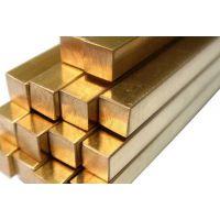 销售高品质H59无铅黄铜棒,H65异形黄铜棒,六角黄铜棒,铜方棒