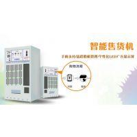 纵索科技专业的武汉售货机系统开发公司