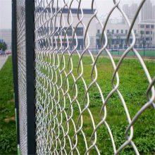 操场勾花网护栏网 球场围网 活络网
