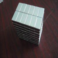 方形磁铁块 钕铁硼强磁方形磁钢 强力打捞吸铁石 F20*10*2mm