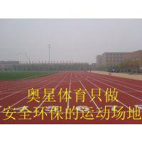 沛县供应塑胶篮球场【有限公司欢迎光临】
