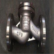 H41H-16C止回阀的用处和安装方法找精拓阀门