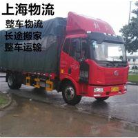 上海到重庆整车物流自备9.6米货车天天发车