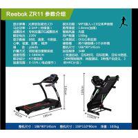 锐步多功能跑步机ZR11 特惠销售