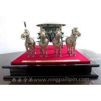 西安铜车马销售办公室商务桌摆 送朋友八分之一铜车铜马礼品