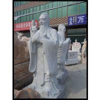 石雕孔子像定做_重庆孔子像_石雕孔子