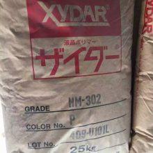 加玻纤LCP HM-302,本色LCP日本新石油化学HM-302颗粒