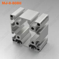 上海重载铝材低价销售MJ-8-8080铝材6063-T5材质铝型材