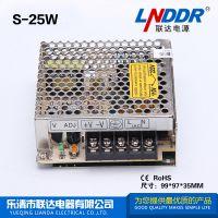 厂家直销 LED开关电源 防水电源S-25W-12V 2.1A监控电源 物美价廉