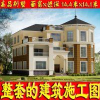 古典风格精美四层框架房屋设计图14.4x14.1米