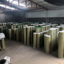 养殖床网 白色塑料网 过滤网