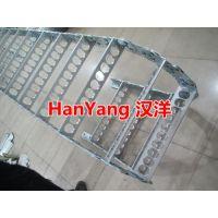 电缆拖链HP35*125,内江电缆拖链,河北汉洋(在线咨询)
