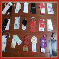 供应服装吊牌产品说明标签纸生产