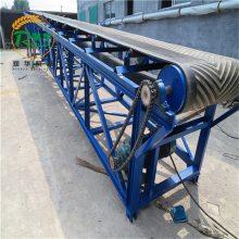 装卸新型输送机 升降爬坡输送机 上料传输效果好 定做厂家
