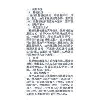 河南郑州设备基础灌浆料二次灌浆料价格 奥泰利品牌 国标产品