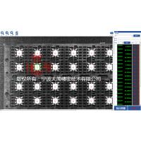 图像尺寸测量仪-----精密冲压件检测