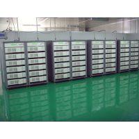 电池组检测系统,移动电源测试柜10V6A/30V100A 电话13662281698