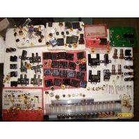 供应OSRAM  红外接收管 硅光电晶体管 硅光电三极管