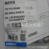 低价热销:高品质OMRON欧姆龙接近开关 E2A-M12KN08-WP-D1 实图