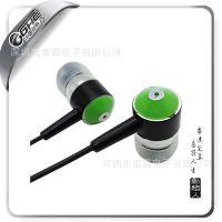 实力深圳耳机厂家批发供应塑胶电镀小耳机 游戏耳机价格合理