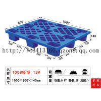 厂家直销 供应 高品质  防潮板 垫货板 1m*80cm 网格九脚地台板