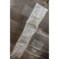 CLARIANT科莱恩4*140克悬挂式货柜干燥剂集装箱干燥剂