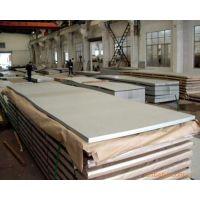 2CR13不锈钢板优惠供应(可定做,锻打,切割,加工,送货)