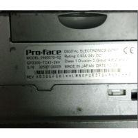 普洛菲斯GP2300-TC41-24V触摸屏维修,出售二手整机