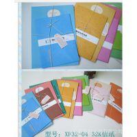韩国文具 七彩心事系列纸质信纸 信封