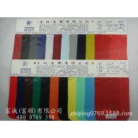 新款 Q纹压纹PVC 皮革纹PVC 编织纹PVC 牛津布纹PVC 有凹凸感