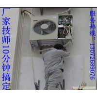 新乡格力空调售后维修公司 专业空调维修网点