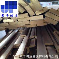 聚丰鸿运低价优质QSn4-0.3锡青铜板,耐蚀耐磨QSn4-0.3 锡青铜板