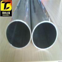 超硬铝7003铝管7003铝板7003铝棒