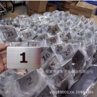 【年旺厂1-100号】金属号码牌 数字号码牌 餐厅餐桌留座牌