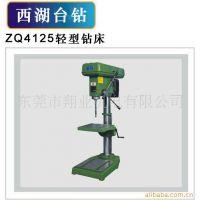立式自动进刀台钻 杭州西湖ZQ4125轻型台钻 西湖牌轻型台钻