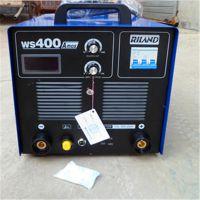 深圳瑞凌正品直流氩弧焊机电焊机两用焊机WS400A焊不锈钢品质保证