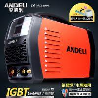 低价供应 安德利WS-250逆变直流电焊氩弧焊机 自动不锈钢氩弧焊机