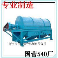巴山牌滚筒筛 环保GTS滚筒筛 高效率高节能环保滚筒筛分机