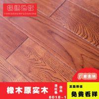 橡木地板全实木 浮雕仿古 e0无醛家装实木地板 南浔厂家直销 批发