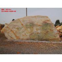 园林石厂家销往宜城市城市绿化园林石、钟祥市广场景观石、应城市园林石批发