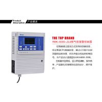 RBK-6000-ZL9氢化氰报警器 精度高 量程广 种类多