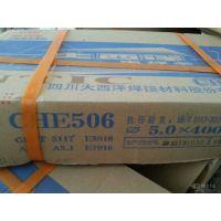 堆焊焊条EDPMn2-03焊条
